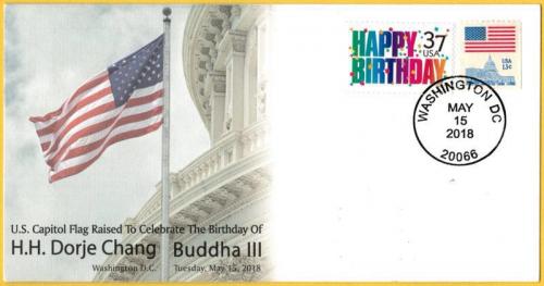 /5月15日這一天華盛頓郵政局發行美國在國會升旗祝賀H_H_第三世多杰羌佛生日的首日封