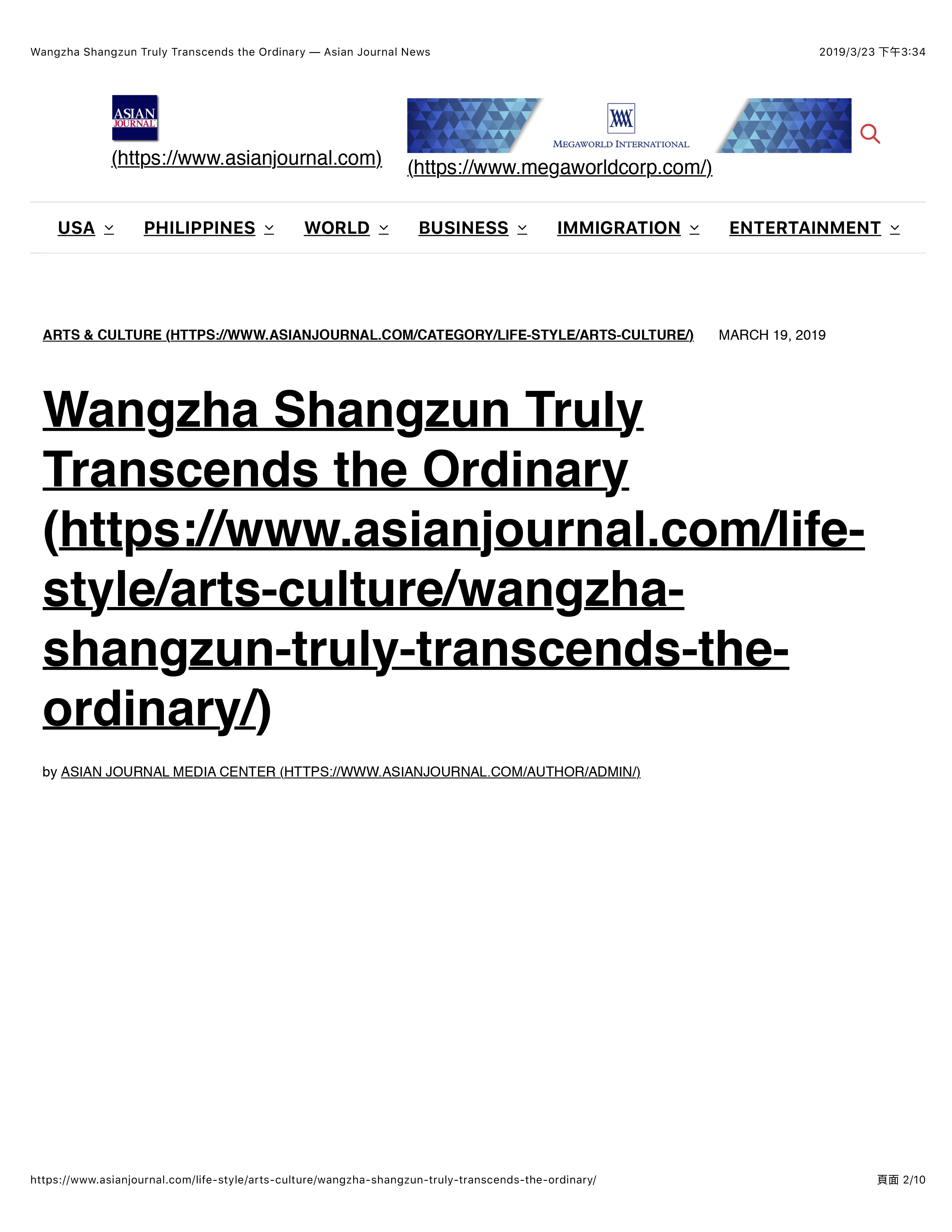 Asian Journal Wangzha Shangzun Truly Transcends the Ordinary-1