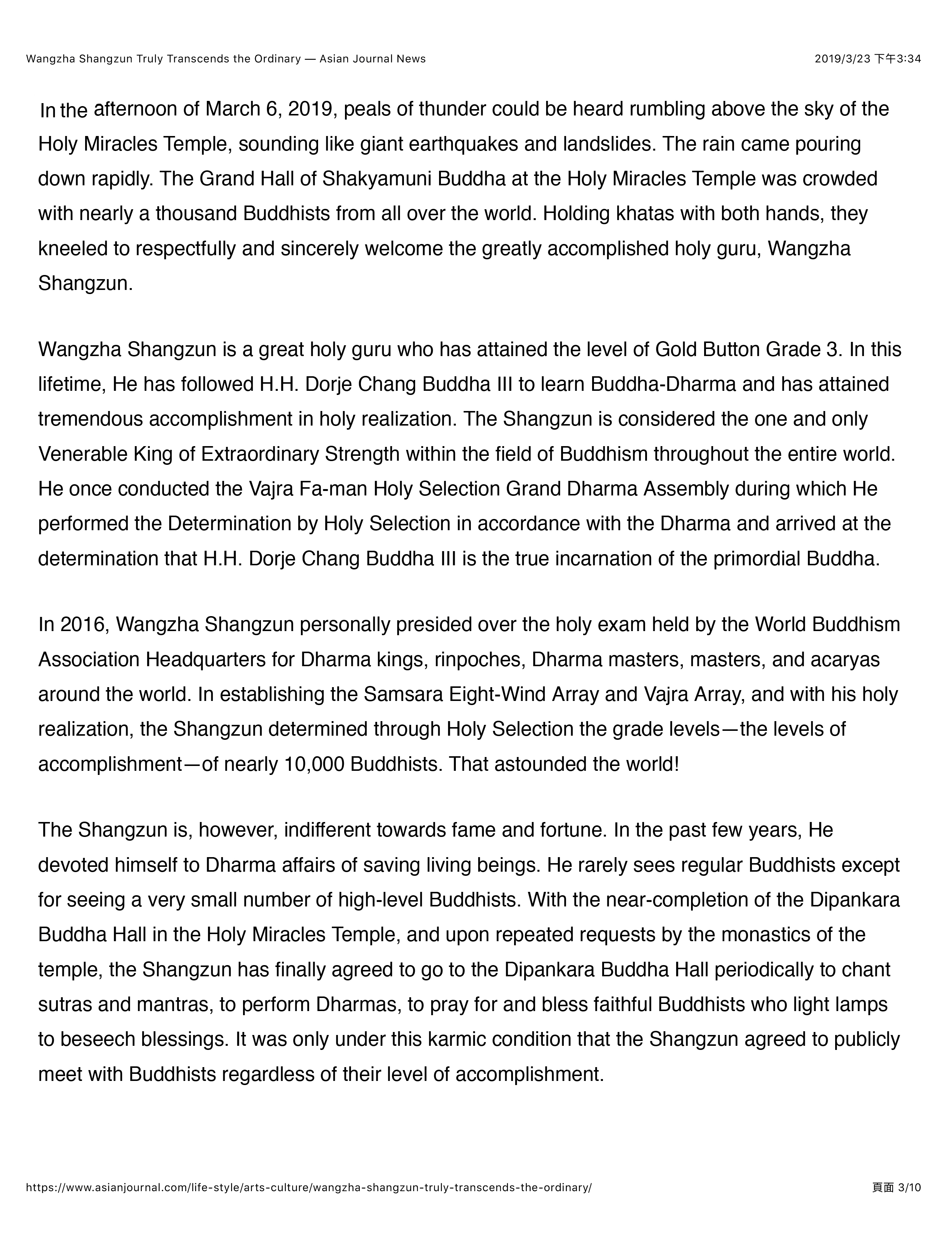 Asian Journal Wangzha Shangzun Truly Transcends the Ordinary-2